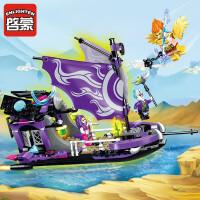 积木幻影忍者城堡系列气功传奇战车6-8岁10男孩礼物拼装玩具