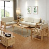 北欧沙发实木123沙发组合 现代简约实木沙发客厅家具