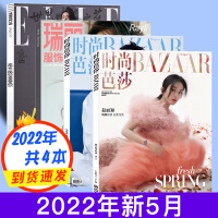 【共3本打包】VOGUE服饰与美容杂志2020年2月+时尚芭莎杂志2019年12月下+昕薇杂志2020年1月 时尚时装