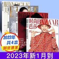 世界时装之苑杂志2018年6月+瑞丽服饰美容2018年6月杂志共2本打包