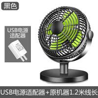 迷你7寸风扇电风扇学生宿舍床上小风扇台式电脑风扇静音电扇 加USB适配器