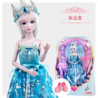 叶罗丽娃娃正品罗丽仙子低价29厘米冰公主叶萝莉全套精灵梦夜萝莉