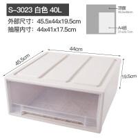 衣服储物箱塑料收纳箱抽屉式透明衣柜收纳柜内衣收纳盒衣物整理箱