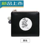 钱包女短款学生韩版可爱新款小清新简约两折叠钱夹定制
