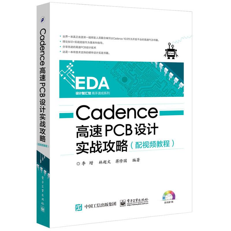 Cadence...