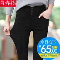女士冬季打底裤加绒加厚外穿保暖显瘦黑色长裤子一体绒高腰加长版 nzj6510