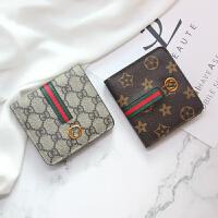 超薄小钱包女短款简约性冷淡女士折叠ins潮时尚两折钱夹