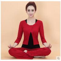 新品瑜伽服套装女 瑜珈服三件套 健身服跳操跑步愈加服 可礼品卡支付