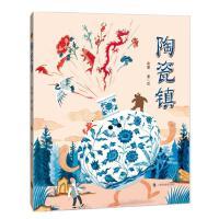 陶瓷镇 俞寅