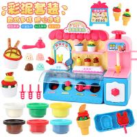 创意DIY雪糕店无毒橡皮泥彩泥工具模具套装儿童冰淇淋玩具女孩