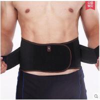 舒适加宽护肚子钢板腰围腰托中老年男女士护腰带保暖自发热加绒暖宫暖胃