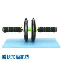 健腹轮巨轮 腹肌轮静音 腹部健身器材家用滚轮健腹器双轮 刹车款 健腹轮
