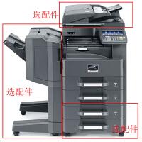 京瓷(kyocera)3510I数码复合机 复印打印彩色扫描 双面输稿器 标配 主机送底柜