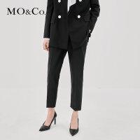 MOCO秋季新品简约纯色直筒休闲裤MT183PAT103 摩安珂
