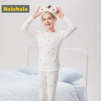 巴拉巴拉宝宝内衣套装儿童秋衣秋裤薄款睡衣长袖棉女孩中大童衣服