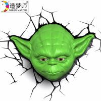 新华书店正版 造梦师80101 星球大战尤达面具3D装饰壁灯