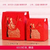 结婚用品喜糖礼盒婚庆喜糖袋糖果包装纸盒创意中国风喜糖盒子批�l