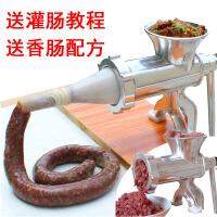 大号家用手动香肠机灌肠机器 腊肠机 手摇灌香肠机 绞肉机 碎肉机