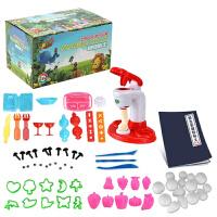 彩色超轻粘土24色套装橡皮太空水晶雪花泥土儿童玩具 24色冰激凌【彩盒装】 套装配件+秘笈