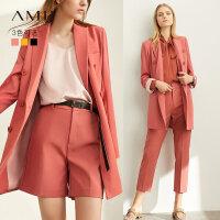 【预估价242元】Amii极简洋气休闲西装套装女2019秋季新款职业气质短裤外套两件套