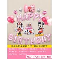 男女宝宝1周岁生日派对布置装饰背景墙儿童趴体场景party快乐气球