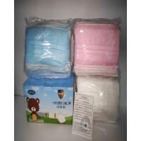开学必备 秋冬一次性防护型卫生儿童口罩三层防尘透气学生口罩50个盒装