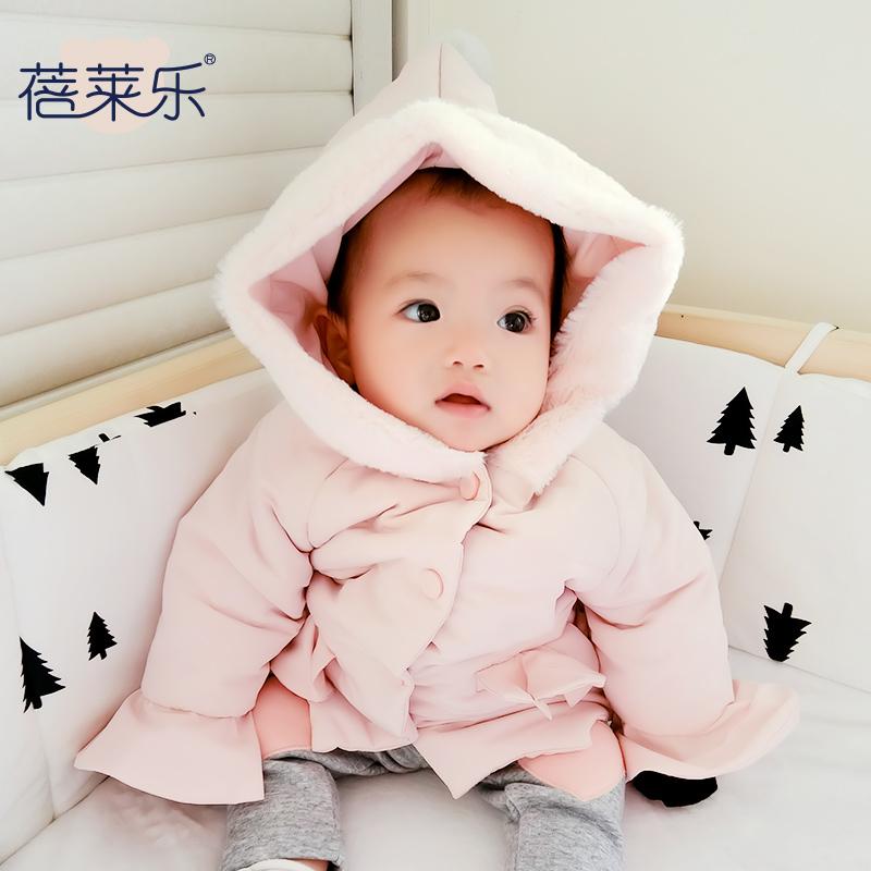 女婴儿卫衣服秋装外套装1岁3男宝宝加厚保暖秋冬装 发货周期:一般在付款后2-90天左右发货,具体发货时间请以与客服协商的时间为准