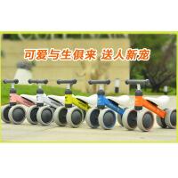 儿童平衡车滑行车幼儿溜溜车婴儿踏行四轮车1-3岁玩具车