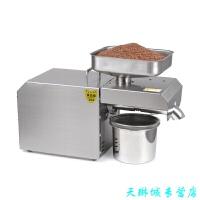 家用榨油机 家庭全自动小型电动商用冷热不锈钢榨油机