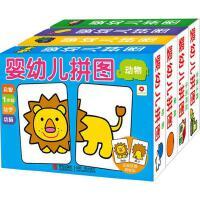邦臣小红花拼图 婴幼儿卡片全4盒 0-1-2-3-5-6周岁儿童早教益智书 宝宝两岁男女孩左脑右脑开发专注力训练书籍