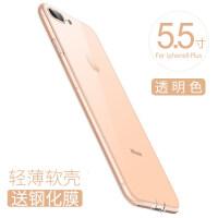 iPhone8手机壳苹果7plus透明8p硅胶新款硬壳全包防摔7保护套ipone八磨砂iPhon