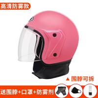 电动摩托车头盔男电瓶车头盔女四季冬季头灰半覆式保暖安全帽半盔