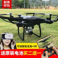 四轴飞行器遥控飞机无人机直升机专业高清航拍小学生小型儿童玩具