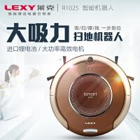 LEXY/莱克扫地机器人超薄吸尘器家用智能全自动洗擦地机拖地R1025智能全自动洗擦地机拖地吸尘器 支持礼品卡 下单立