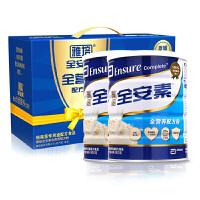 雅培全安素蛋白质粉  礼盒装900g*2罐    全营养配方粉 膳食纤维 成人粉