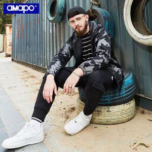 【限时抢购到手价:150元】AMAPO潮牌大码男装春季胖子加肥加大码黑色迷彩宽松连帽夹克外套