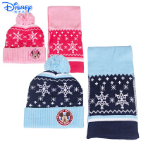 Disney/迪士尼 儿童男童女童秋冬保暖加厚针织帽子围巾两件组合套装
