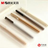 【优品】晨光优品密度材料中性笔B1901流线型笔身学生办公水笔0.5