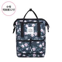 防水印花书包双肩包女韩版手提电脑包清新大容量旅行背包c 灰叶粉色花(小号)