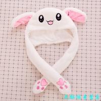 抖音兔耳朵同款帽子 一捏耳朵会动的网红帽子 可爱小兔子磁铁兔气囊