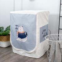 自动滚筒洗衣机罩水晒棉麻布艺尘罩美的海尔侧开洗衣机套T