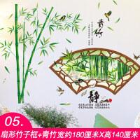 新年室内装饰品中国风字画自粘墙贴纸卧室客厅电视背景墙贴画 特大