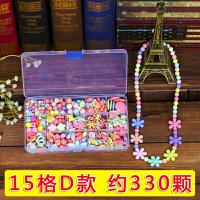 儿童手工串珠玩具手工材料包饰品材料制作女孩手链项链穿珠子