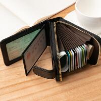 驾驶证防盗刷真皮男士多功能卡包女式防消磁多卡位卡套证件零钱包