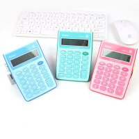 晨光 ADG98710 彩色迷你计算器便携小号财务专用12位数台式学生用 颜色随机