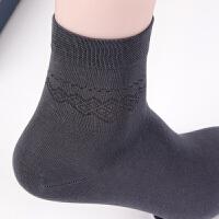 男士竹纤维棉袜 春夏季薄款网眼透气商务休闲防臭男袜子 均码(40-43码)