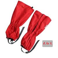 冬季户外登山装备抓绒雪套滑雪脚套护腿加绒防风防沙保暖加厚雪套 均码