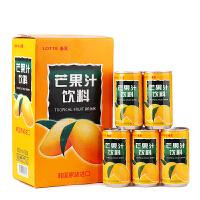多省包邮 韩国进口饮料 LOTTE乐天芒果汁180ml*15瓶箱装 进口饮品