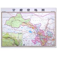 甘肃省地图 尼龙绸 0.85x1.2米 高清精美彩印 *收藏 哈图社 骑行自驾游地图携带方便