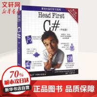 Head First C#(第3版,中文版) 中国电力出版社